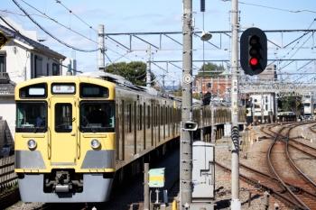 2020年3月15日 10時25分ころ。小平。1番ホームから発車した2543F+2523Fの下り回送列車。