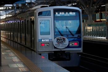 2020年3月15日。石神井公園。発車した6152Fの6558レ。