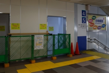 2020年3月20日。入間市。改修工事に入ったトイレ。
