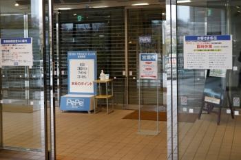 2020年4月5日。入間市駅併設のぺぺの2階入り口。2階はすべて休業なので入れません。