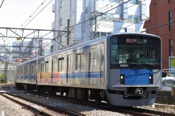 2020年4月6日。高田馬場〜下落合。20101Fの2323レ。