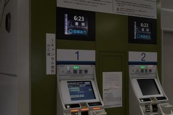 2020年4月9日 5時半ころ。所沢。S-Trainの指定券発売機。6時23分発の豊洲ゆきは「空席あり」。