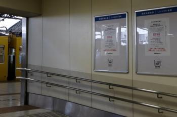 2020年4月11日。池袋。西武百貨店が臨時休業の、駅構内の掲示。