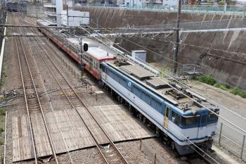 2020年4月12日 12時29分。新秋津。到着するEF65-2094+西武1247Fの甲種鉄道車両輸送列車。