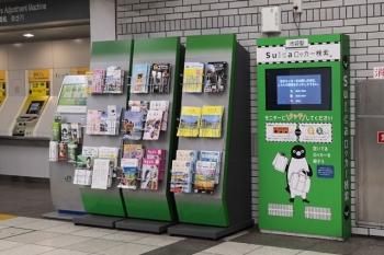 2020年4月13日朝。JRの池袋駅構内。JR東日本は観光パンフレットを撤去してなかったです(COVID-19緊急事態宣言中も残していたようです)。