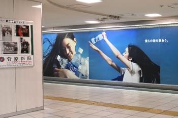 2020年4月14日朝。西武の池袋駅構内。「朝日新聞写真ニュース」と女子高生ポカリスエット広告。