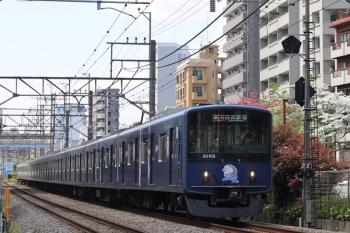 2020年4月24日。高田馬場〜下落合。20105F(ライオンズ)の2642レ。