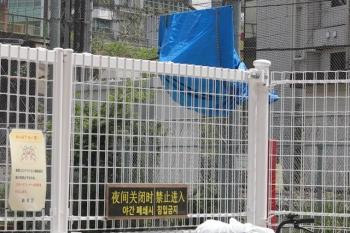 2020年5月15日。高田馬場〜下落合。新宿線の脇の区の公園。バスケットボールのゴールはシートで覆われ、立入禁止。COVID-19感染防止のための閉鎖です。