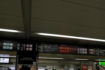 2020年5月30日 9時過ぎ。池袋。駅構内の発車案内表示器。湘南新宿ラインも埼京線もすべて新宿止まり。