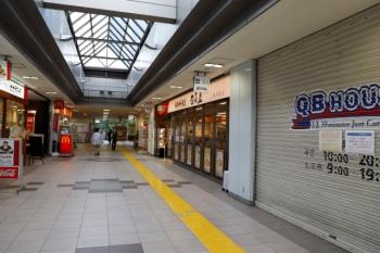 2020年5月30日1 17時10分ころ。入間市。QBは閉店なものの、食べ物屋さんは営業してました。