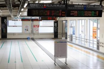 2020年5月30日 10時52分ころ。大崎。乗り換え通路の発車案内表示。6番〜8番ホームに北へ向かう列車はありません。