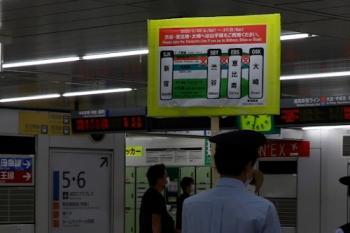 2020年5月30日 9時半ころ。新宿。地下通路でプラカードを掲げて乗客を案内する駅員さん。