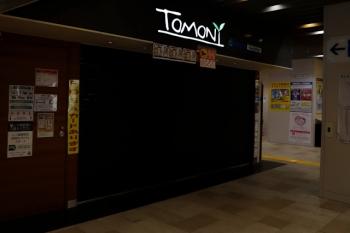 2920年5月31日 16時過ぎ。池袋。地下のコンコース。売店の「トモニー」は閉店でした。