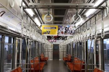 2020年6月1日朝。西武池袋線2085Fの車内。中吊り広告が付いていない棹。