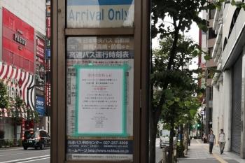 2020年6月1日。池袋駅前。日本中央バスのバス停の掲示。