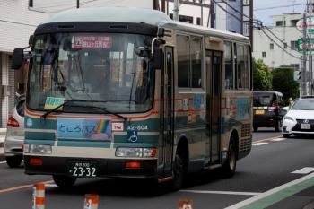 2020年6月21日 15時半ころ。狭山ヶ丘駅近くの「ところバス」。