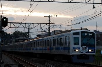 2020年6月26日 18時27分ころ。元加治。6152F(ヒプノシスマイク)の上り回送列車。