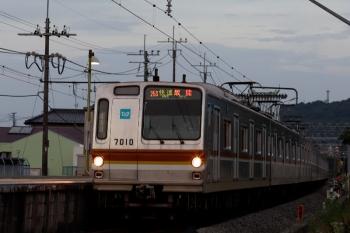 2020年6月26日。元加治。メトロ7010Fの3701レ(25S運用)。