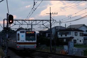 2020年6月26日。元加治。発車したメトロ7010Fの3701レ(25S運用)。