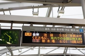 2020年6月27日 5時52分ころ。石神井公園。3番ホーム飯能方の発車案内表示。次発列車の種別欄に「調整中」の貼り紙があります。