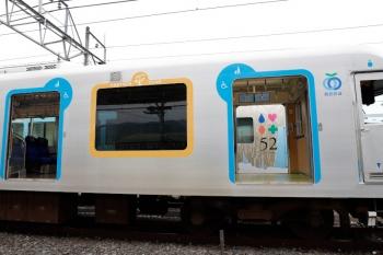 2020年6月27日 15時50分ころ。横瀬。2番ホームから撮影。S-Trainの40106Fはドアを開けて準備中。裏にいる4009F・52席が見えました。