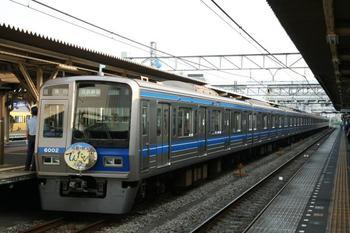 070811tokorozawa