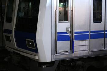 071103sayamagaoka