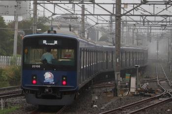 2020年7月15日 6時0分ころ。田無。中線から発車する20105F(ライオンズ)の下り回送列車。