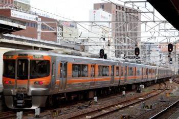 2020年7月16日 17時53分ころ。名古屋。211系と313系800番代が併結の多治見ゆき普通列車です。