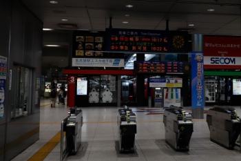 2020年7月17日 16時過ぎ。中部国際空港。改札口です。閑散としてましたが、乗客がまったくいないというほどではなかったです。