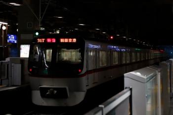 2020年7月18日。上大岡。都交通局の5315Fによる特急 羽田空港ゆき(31T)。金沢文庫始発の列車です。