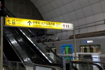 2020年7月18日 6時57分ころ。元町・中華街。停車中の西武秩父ゆきS-Train。車両は40102Fです。