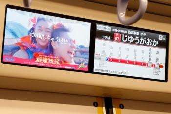 2020年7月18日 7時9分ころ。S-Train 1号の車内。横浜〜自由が丘間を走行中です。