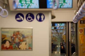 2020年7月18日 7時42分ころ。東京メトロ副都心線内を走行中のS-Train 1号の車内。ガラガラです。