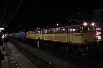 080127tokorzawa