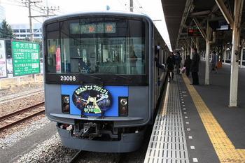 080301tokorozawa
