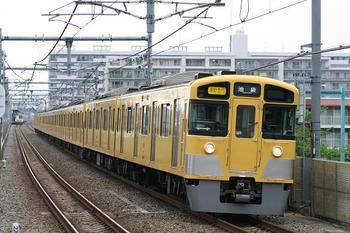 080426nakamurabasi