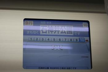 081227syakuzi