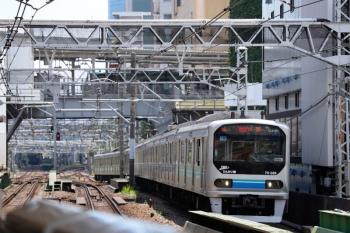 2020年8月2日 12時3分ころ。五反田。東京臨海高速鉄道70-000系の川越ゆき快速 1191F列車。