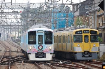2020年8月8日 11時41分ころ。西所沢。1番ホームから引き上げ線へ入る2463F+2075Fと4009F(52席)の下り列車。