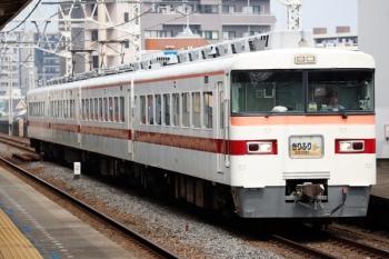 2020年8月10日 9時35分ころ。五反野。350系の上り特急「きりふり82号」。土休日運転の列車です。