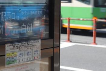 2020年8月13日 8時半ころ。目白駅前。白61系統のバス停の掲示。