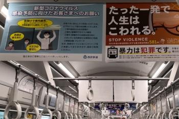 2020年8月14日 朝。5204レだった38109Fの車内 中吊り広告。