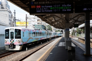 2020年8月18日 10時5分ころ。上石神井。数分前まで2027F+2007Fの下り回送列車がいた側線から発車する4009Fの下り回送列車。