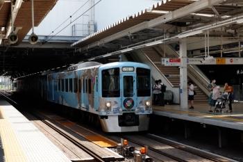 2020年8月18日 13時14分ころ。所沢。3番ホームを通過する4009Fの上り列車。