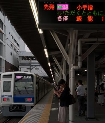 2020年8月22日 17時31分ころ。所沢。種別表示無しで到着した6153Fは所沢発車時点では「快速急行」になってました。ホームの発車案内は「F快急」です。