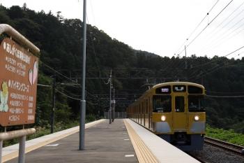 2020年8月30日。芦ケ久保。到着する2075Fの快速急行 池袋ゆき・1002レ。