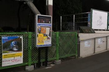 2020年8月31日。豊島園駅。「Thanks.」広告の左手には、Laviewの「ちちぶへいこう」ポスター。元加治駅にはなかったと思いますが、分かりません。