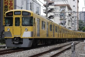 2009年6月16日、高田馬場~下落合、通勤急行 新宿ゆきのクハ2094ほか。