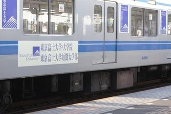 2009年7月15日、所沢、6456の床下。